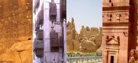4 مواقع أثرية سعودية على قائمة التراث العالمي