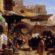 قصة أول مدينة مسلمة حاربت الأميّة