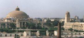 افتتاح جامعة القاهرة