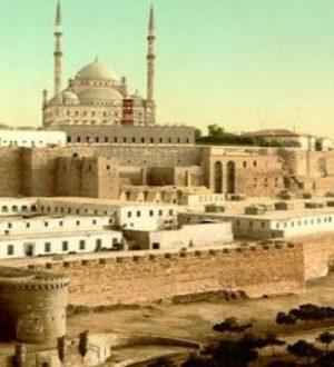 salah-citadel
