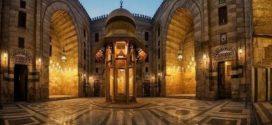 أعظم مسجد بناه المماليك في مصر