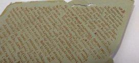 شاهد بالصور ..رسائل كتبتها أسيرات بالبول بسجون النازية