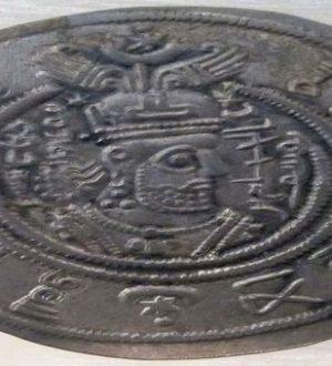 اسم الحجاج بن يوسف منقوش على عملة باللغة العربية