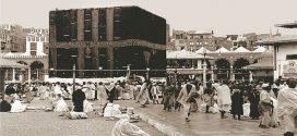 كيف كان الحج قبل الإسلام ؟!