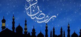 رمضان الأخير مطلب نبوي