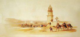 قصة دولة بني بويه الشيعية