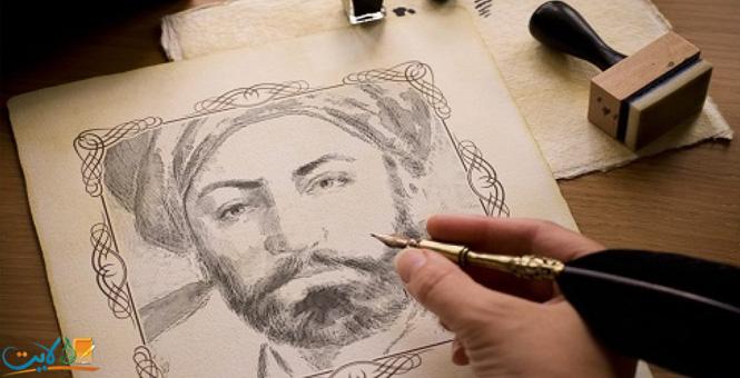 أمنيات مؤرخ بغداد