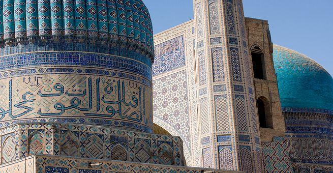محنة الإمام البخاري