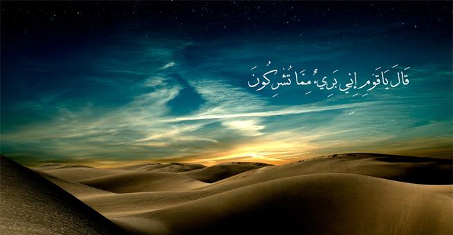 قصص الأنبياء  قصة نبي الله إبراهيم مع جبابرة الأرض في زمانه