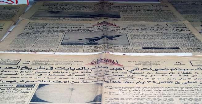 شاهد | أشهر عناوين الصحف المصرية في حرب أكتوبر