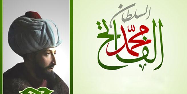 إنفوجرافيك | قصة السلطان محمد الفاتح