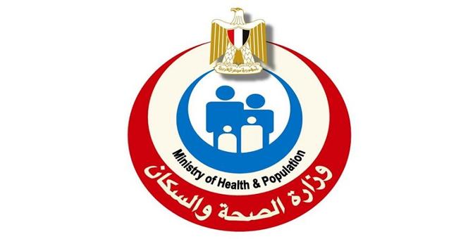 الصحة المصرية تبدي تخوفها من المرحلة المقبلة