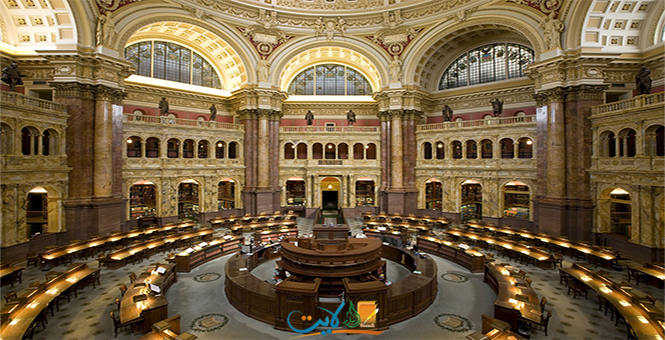 كنوز الحضارة الإسلامية في مكتبة الكونغرس الأمريكية