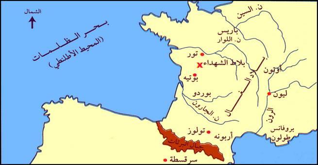مواجهة عسكرية المسلمين والفرنجة 190382737_1520008273.jpg