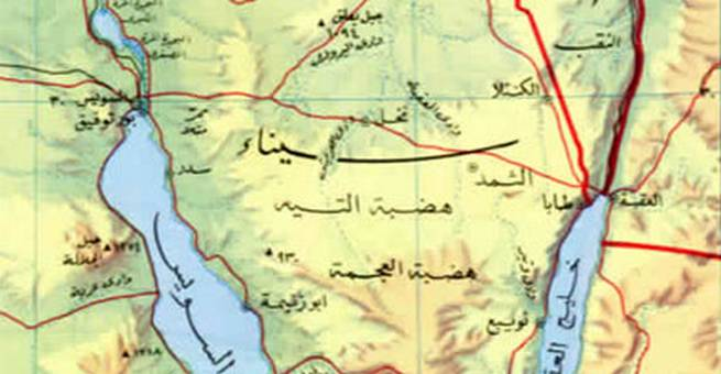 سيناء أقدم طريق حربي في التاريخ