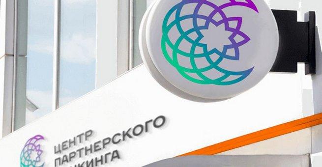 افتتاح أول مصرف إسلامي في تاريخ روسيا