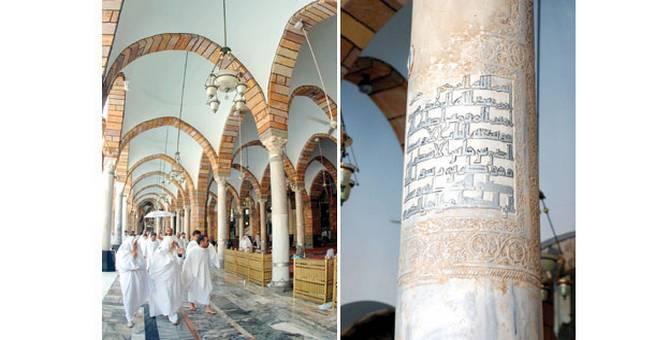 تاريخ الرواق العباسي في المسجد الحرام