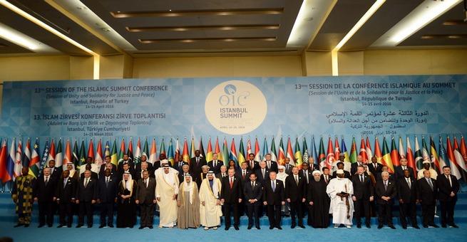 تاريخ القمة الإسلامية