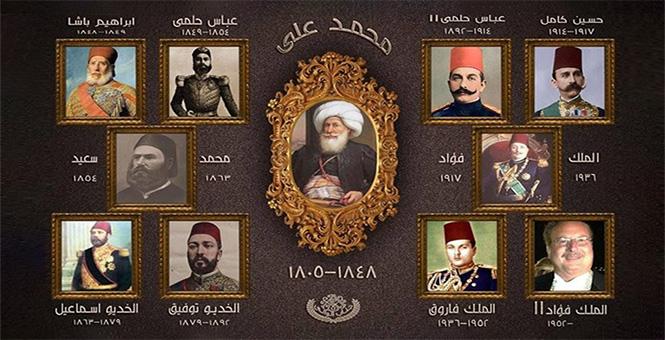 أسرة محمد علي باشا .. أربعة أنظمة للحكم في قرن ونصف!