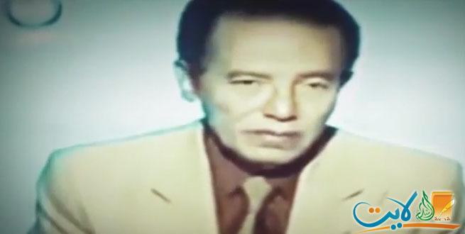 فيديو نادر| الحكمة من الابتلاء للدكتور مصطفى محمود