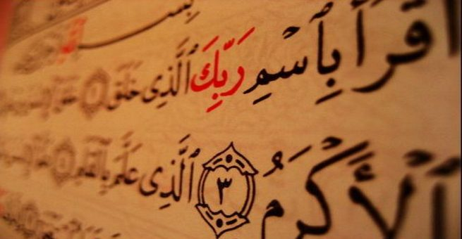 كم مرة ذكرت كلمة العلم في القرآن ؟