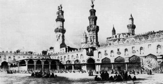 تعريف الإجازة في الحضارة الإسلامية