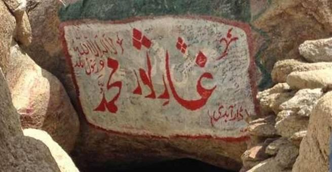 3 مسارات لمواقع التاريخ الإسلامي في مكة المكرمة