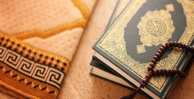 القرآن شفاءٌ لما في الصدور