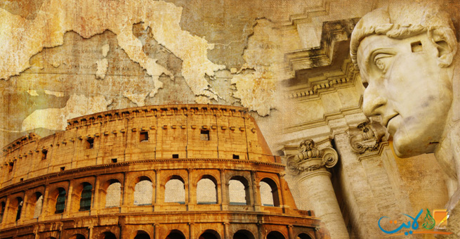 10 أشياء قد لا تعرفها عن الرومان