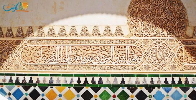 5 آثار من أشهر معالم الحضارة الإسلامية في الهند