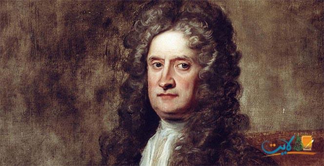 وصايا نيوتن للوقاية من الأوبئة في القرن الـ17
