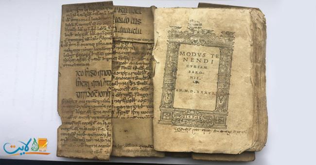 «القانون في الطب» .. اكتشاف جديد لترجمة باللغة