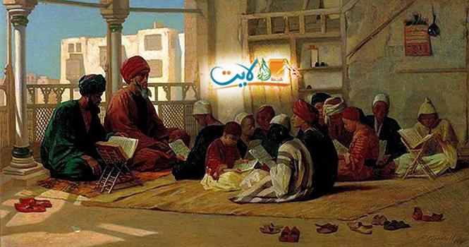 تعليم الرقيق .. من فرائد الحضارة الإسلامية في الأندلس