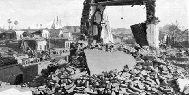 نتيجة بحث الصور عن زلزال 1992