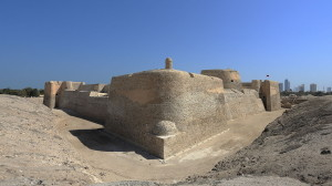 Bahrain_Fort_March_2015