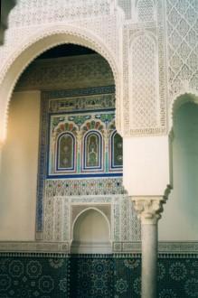 قصر مولاي إسماعيل