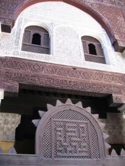 المدرسةالبوعنانية في مكناس