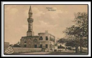 الجامع التوفيقي .. أول جامع في حلون في شارع نوبار باشًا (شارع أحمد أنسي حاليًا) بني عام ١٨٨٤