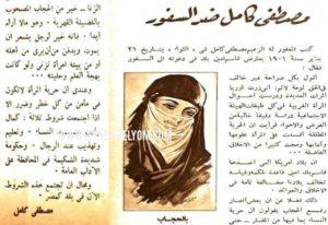 mostafa-kamel